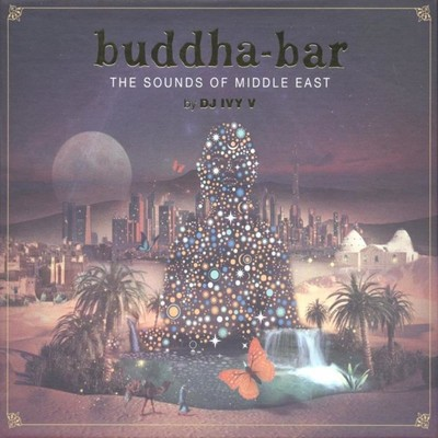 The Sounds of the Middle East [2CDs]