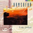 Hamsafar - Dolby Surround Audio CD