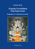 Sripada Srivallabha Charitamrutam (english)