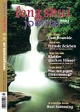 Feng Shui Journal Ausgabe 05-2003
