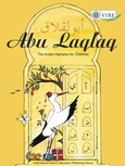 Abu Laqlaq - The Arabic Alphabet for Children - Englische Ausgabe