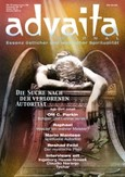 advaitaJournal Vol.12