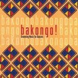 Bakongo - Drumming Music for Dancers Audio CD