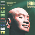 I Ging Symphony Audio CD
