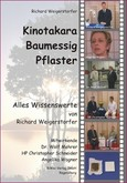 Kinotakara, 1 Video-DVD