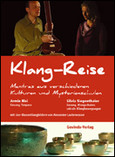 Klang-Reise, 1 Video-DVD