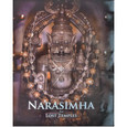 Narasimha - The Lost Temples
