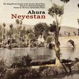 Neyestan Audio CD