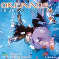Okeanos - Healing Water Audio CD