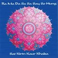 Ra Ma Da Sa (slimline) Audio CD