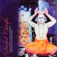 Sacred Chants Audio CD