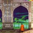 Secret of the Wind - Dolby Surround Audio CD