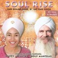 Soul Rise Sadhana Audio CD