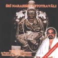 Sri Narasimha Stotravali - Sanskrit Devotional Songs Audio CD