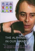 The Alphabet in our Hands, Part 2 - DVD