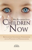 The Children of Now