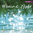 Water & Light: The Seven Dreams Audio CD