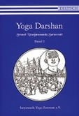 Yoga Darshan Bd. 1 (deutsch)
